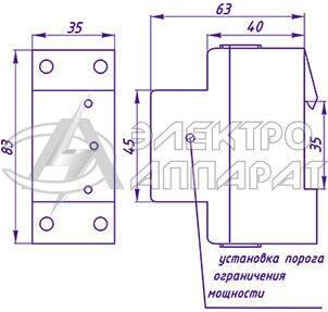 Схема подключения ом-63