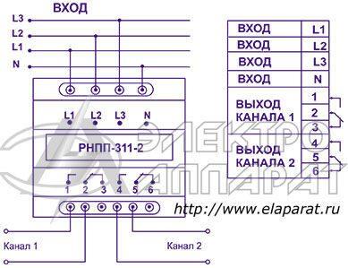 Реле напряжения рнпп-302 схема подключения