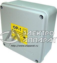 Электронное фотореле ФР-1